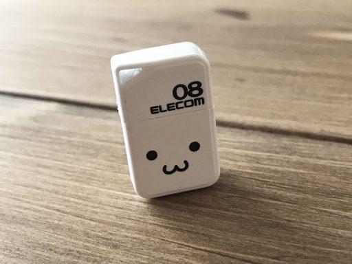 ELECOM USBメモリー